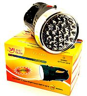 Сверхмощный, яркий фонарь прожектор Yajia YJ-2805 на 22 светодиода, фото 1