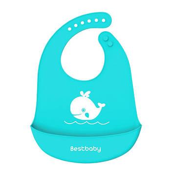 Нагрудник детский Bestbaby BS-8807 Кит Blue слюнявчик силиконовый с карманом для малышей