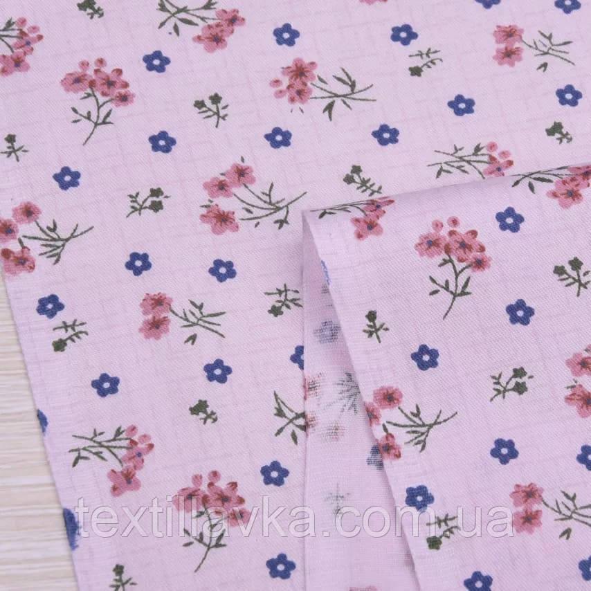 Тканина бавовна для рукоділля цветчки 1.5 см на рожевому