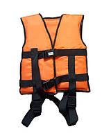 Жилет страховочный LIFEVEST оранжевый 30-45 кг