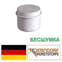 Заглушка 100 мм бесшумной канализации Ostendorf Skolan Германия