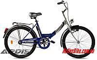 """Складной велосипед Ardis 24"""" FOLD  усиленная  рама."""