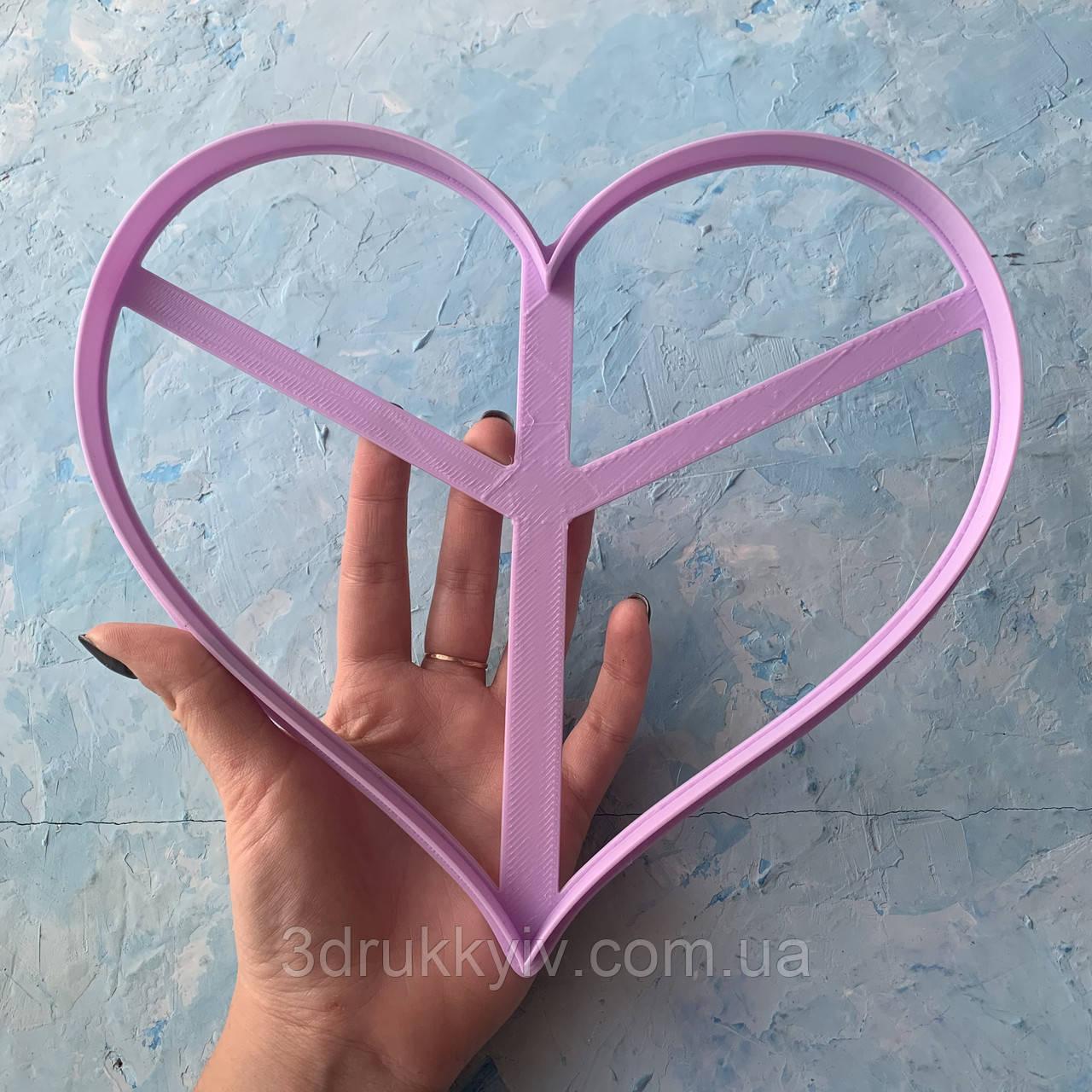 Вирубка ТОРТ - СЕРЦЕ #4 24х26.5 см. / Вырубка - формочка для торта - сердца, коржей 24 см. / Торт - сердце