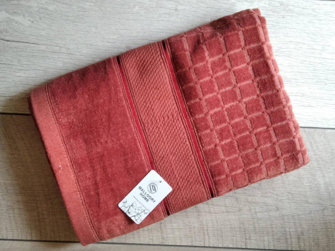 Рушник банний махровий 70х140 см  100% cotton виробництво Туреччина