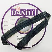 Стрічка нитепрошивная в пройму з косою 45г/м цв чорний 15мм (рул 100м) Danelli LK4YP45