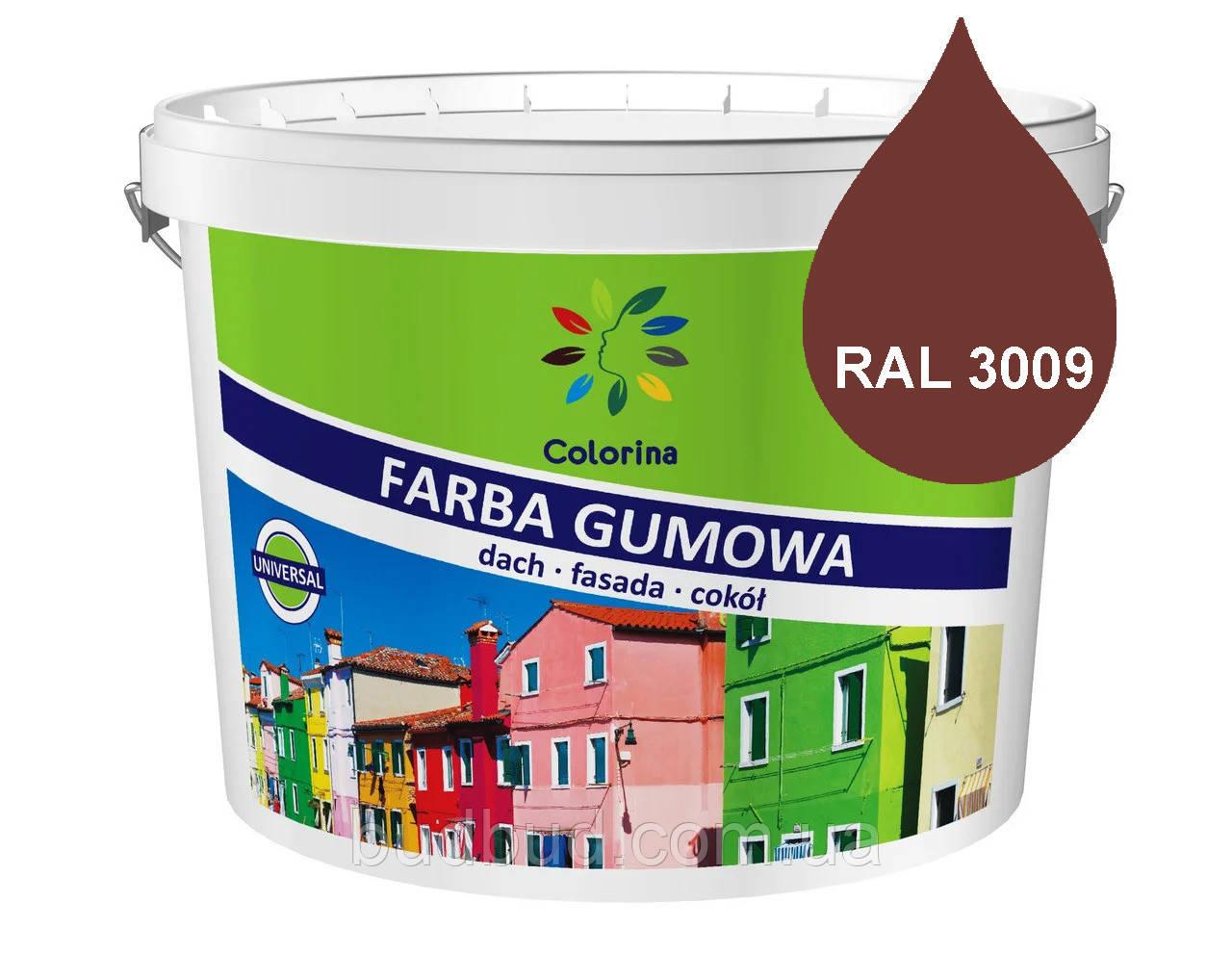 Краска резиновая красно-коричневая RAL 3009 COLORINA 6 кг