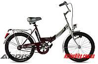 Складной велосипед Ardis 20 FOLD, ус. рама., фото 1