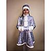 Карнавальный костюм снегурочки на 3-12 лет