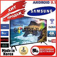Телевизор Samsung Smart TV Самсунг 4K 32 UHDTV, LED, IPTV, T2, Android 9 Смарт ТВ Android телевизоры