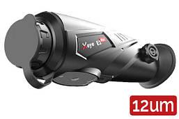 Тепловизор INFIRAY (IRAY) XEYE 2 E3 MAX V2