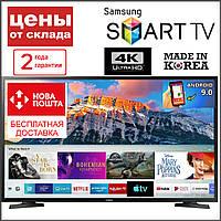 Телевизор Samsung Smart TV Самсунг 4K 32 дюйма Ultra HD LED TV WIFI Android Смарт ТВ Гарантия