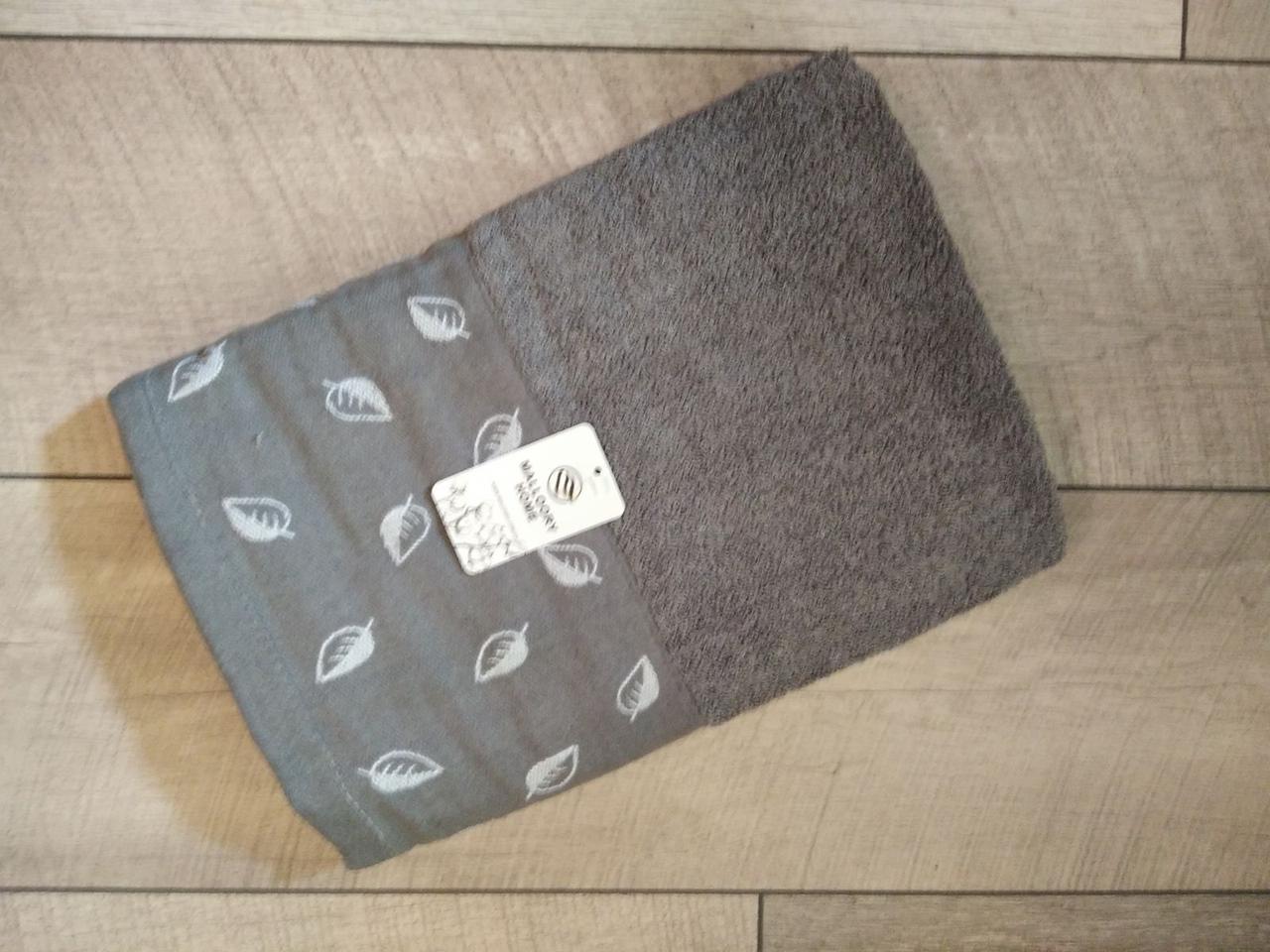 Рушник банний махровий з вишивкою листочки 70х140 см  100% cotton виробництво Туреччина