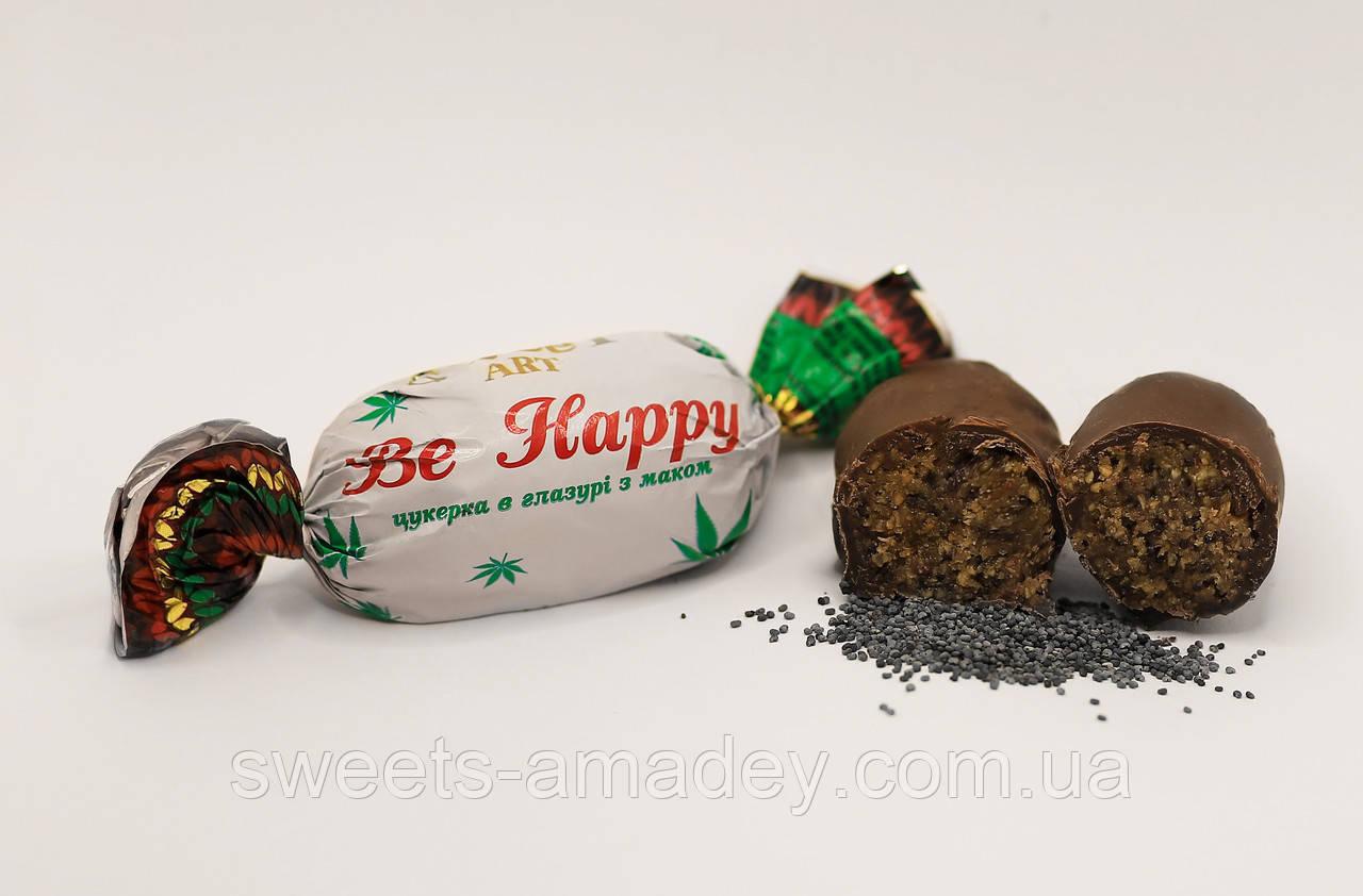 """Конфеты Be Happy с маком """"Sweet Art"""" (1кг)"""