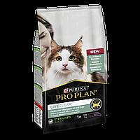 Сухий корм Pro Plan LiveClear для стерилізованих котів для зменшення алергенів на шерсті з індичкою 1,4 КГ