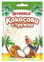Кокосовая стружка белая Украса 25 г