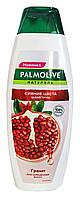 Шампунь Palmolive Натурэль Сияние Цвета Гранат для окрашенных волос - 380 мл.