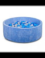 Бассейн для дома сухой 100 см, детский, синий