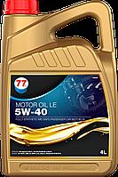 77 MOTOR OIL LE 5W-40 (кан. 4 л)