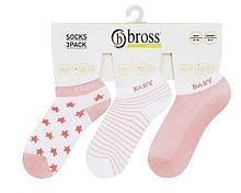 Набор 3 шт. Носочки для грудничков укороченные Bross