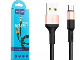 Кабель Hoco Cool Data Cable X 26 Micro 180091