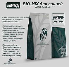 """БВМД для свиней ТМ """"Стандарт Агро"""" BIO MIX Универсальный. 25-20-15%"""