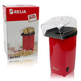 Апарат для приготування попкорну 1200Вт Relia Popcorn Maker 149932