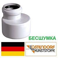 Переход Skolan/Skolan 100х56 бесшумной канализации Ostendorf Skolan Германия