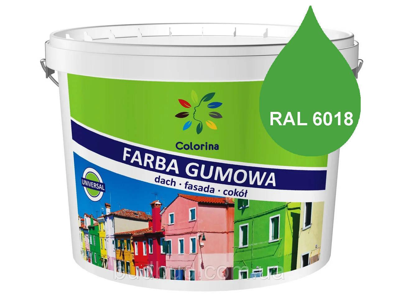Краска резиновая светло-зеленая RAL 6018 COLORINA 6 кг