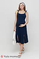 Молодежный синий сарафан на бретелях для беременных и кормящих Dolores SF-21.071 Юла мама