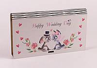 """Деревянный конверт для денег Happy wedding day """"Зайчики"""""""