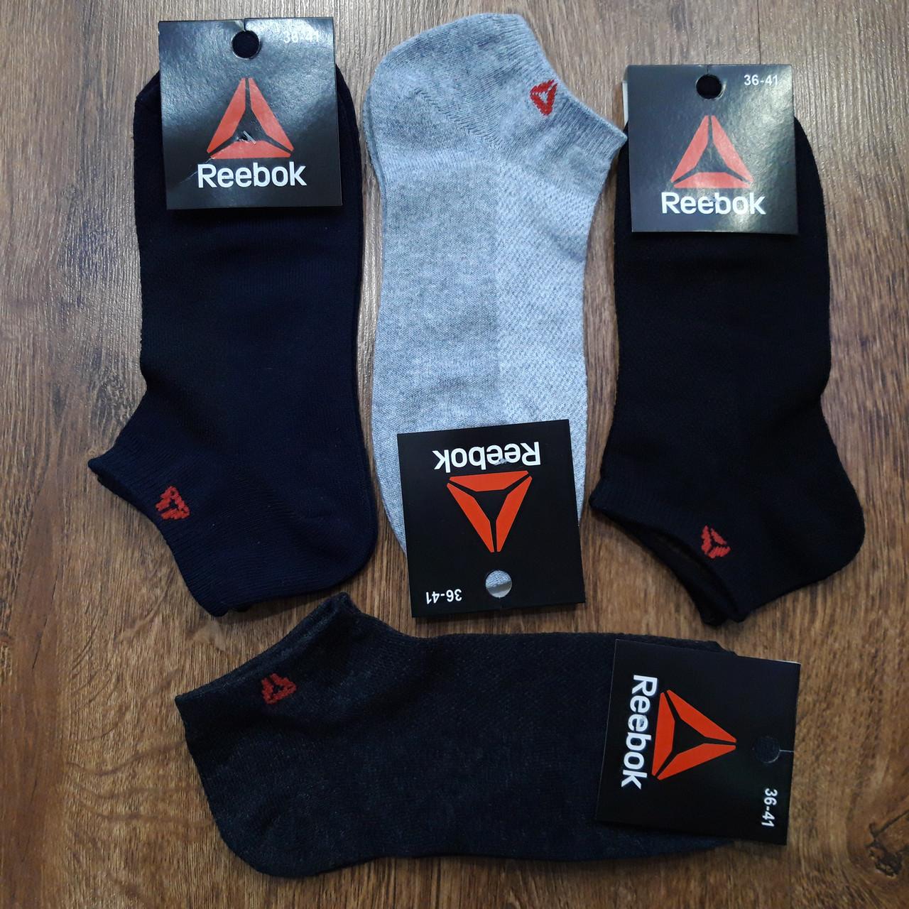 """Жіночі короткі стрейчеві шкарпетки сітка в стилі""""Reebok"""" Туреччина 36-41"""