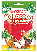 Кокосова стружка червона Украса 25 г