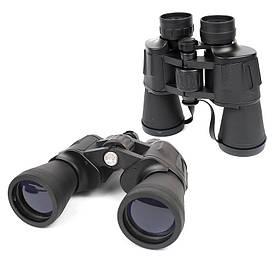 Бинокль Binoculars High Quality 2050 (56m/1000m) 139057