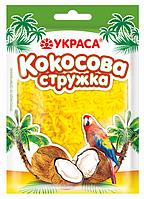 Кокосова стружка жовта Украса 25 г