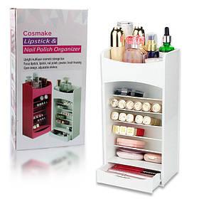 Вертикальный органайзер для косметики Cosmake Lipstick Nail Polish Organizer B47 белый 149518