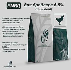 "БВМД для бройлеров ТМ ""Стандарт Агро"", гровер  6-5%"