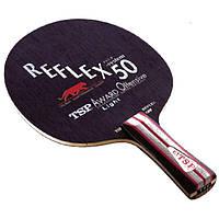 Основание TSP Reflex-50 Award Off Light