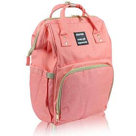 Сумка-рюкзак мультифункціональний органайзер для мами Mummy Bag персиковий 131838