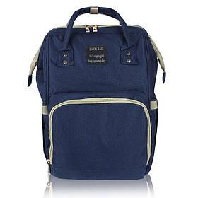Сумка-рюкзак мультифункціональний органайзер для мами Mummy Bag темно-синій 141176