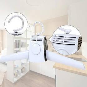 Сушилка вешалка электрическая для одежды Electric Hanger Umate 183125