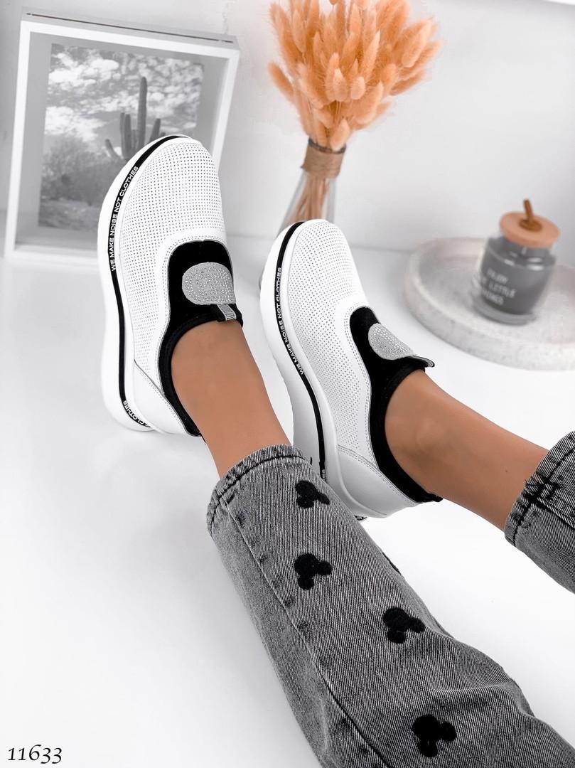 Кроссовки без шнурков 11633 (ЯМ)