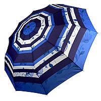 """Женский зонтик-полуавтомат """"Nature"""" на 10 спиц, от SL, синий, 477-1"""
