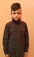 Модная на меху рубашка для мальчиков 128 роста Стив