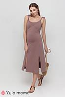 Стильный хлопковый сарафан на бретелях для беременных и кормящих Dolores SF-21.072 Юла мама