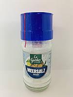 Йодированная морская соль Le Gusto MEERSALZ jodiert в мельнице 100 грамм