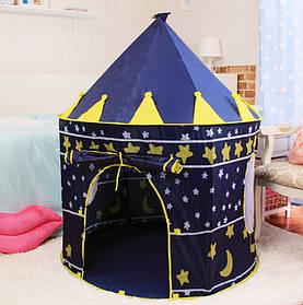 Детская игровая палатка IsoTrade Замок принца Синяя 184309