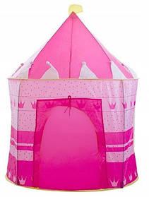 Детская игровая палатка IsoTrade Замок Принцессы Розовый 184310
