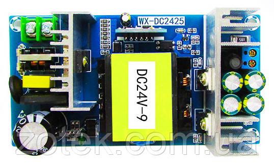 Microchip 24В 9А 12А 220 Вт Імпульсний блок живлення AC-DC 24V 9A 220W