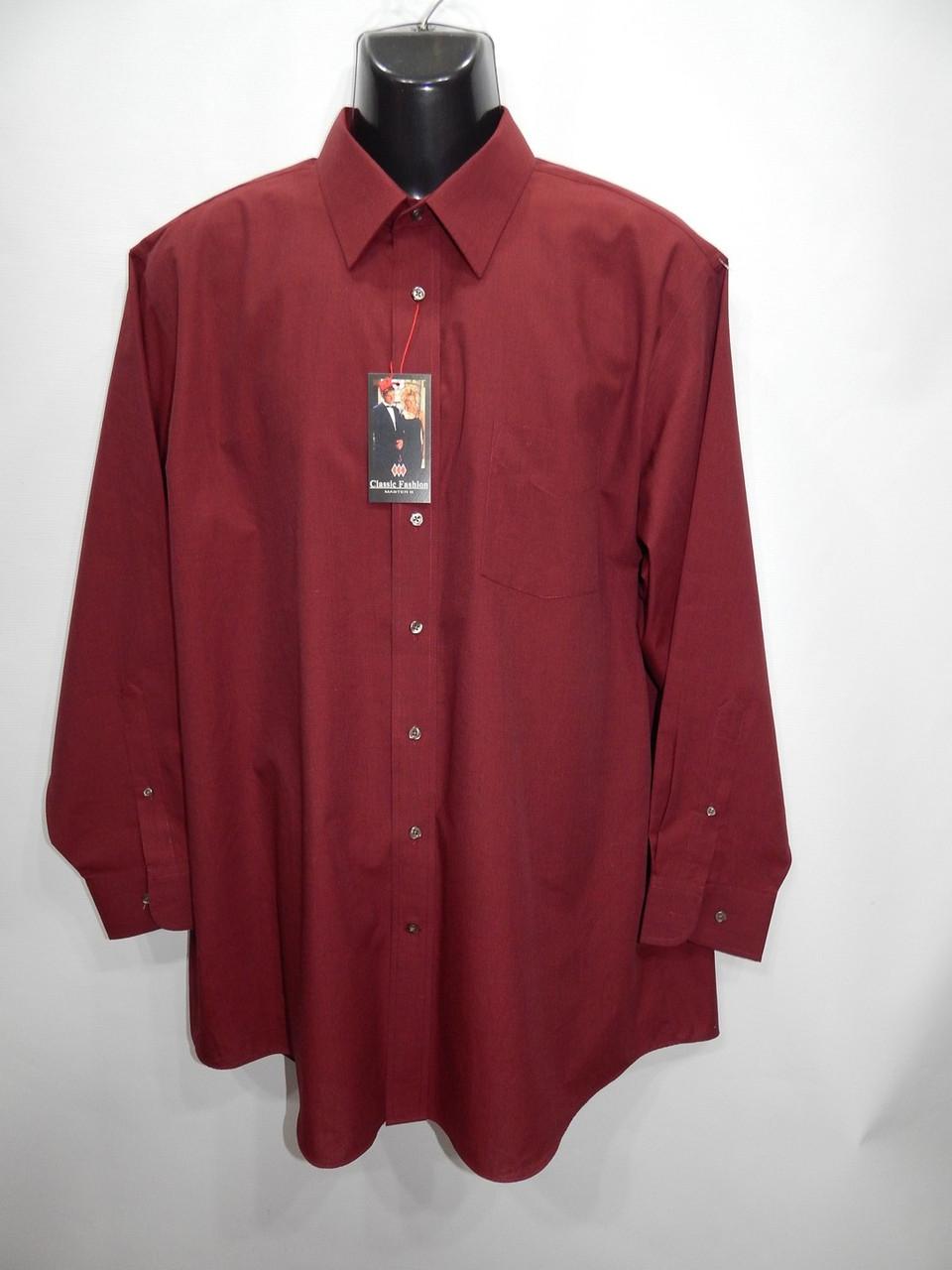 Мужская рубашка с длинным рукавом Stafford оригинал р.52-54 039ДР
