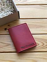 Кардхолдер кожаный Theo,обложка для прав из натуральной кожи, красный